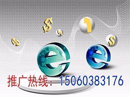 百纳在线百度营销(莆田)服务中心推广开户