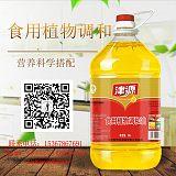 长沙食用油厂家 大豆油批发零食 低价粮油 招分销商;