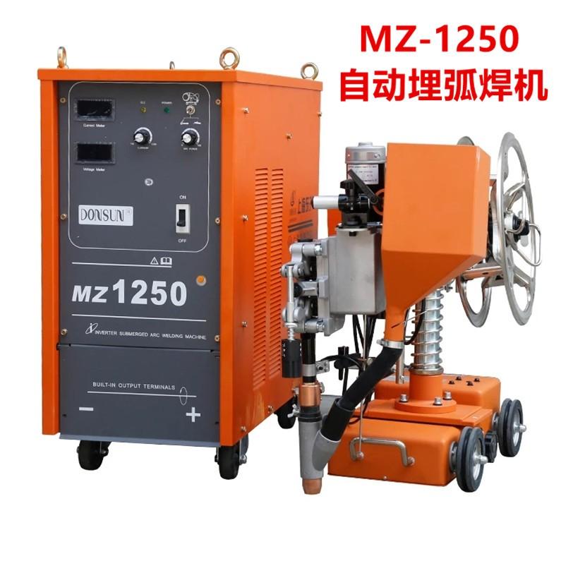 上海东升MZ-1000自动埋弧焊机