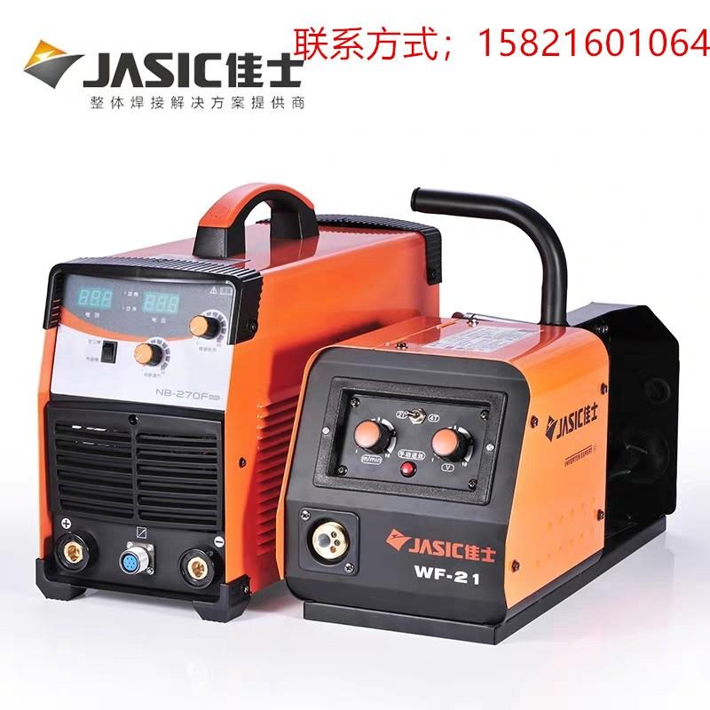 佳士气体保护焊机NB-270F适用于门窗、电动车