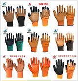 青岛海陆空劳保手套生产厂家,厂家直销,价格低廉;