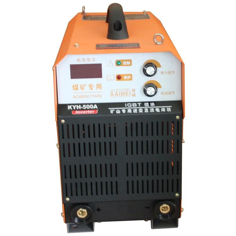 矿井专用电焊机660V/1140V双电压