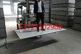 广州纤维水泥楼板;