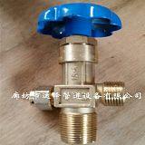 QF-2 QF-2C氣體瓶閥氬氣瓶閥;
