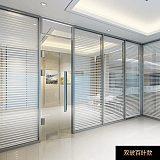 安格美增建筑办公室装修办公隔断玻璃隔音玻璃隔断;