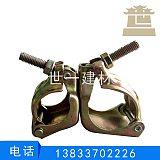 脚手架卡扣 钢管连接扣件 钢管卡扣 十字扣件 活动扣件;