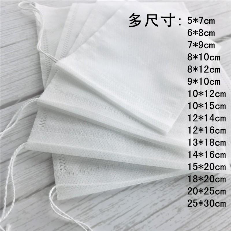 QS認證泡茶袋無紡布抽線茶包袋一次性空包煎藥袋鹵料包