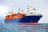 美国海运头程物流双清到门美森海运包税包清关包派送