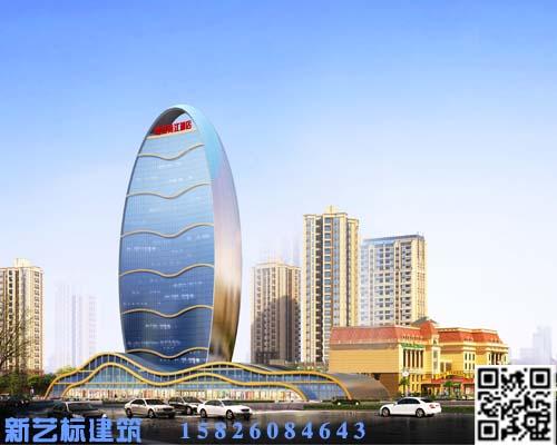 新艺标环艺 重庆艺术建筑 上海特色建筑 贵州地标建筑