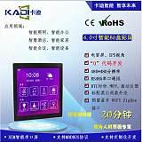 卡迪4.0英寸 480x480图形点阵 64K色 智能墙壁开关;