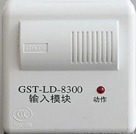 8300.jpg