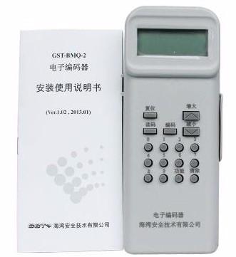 GST-BMQ-2電子編碼器.jpg