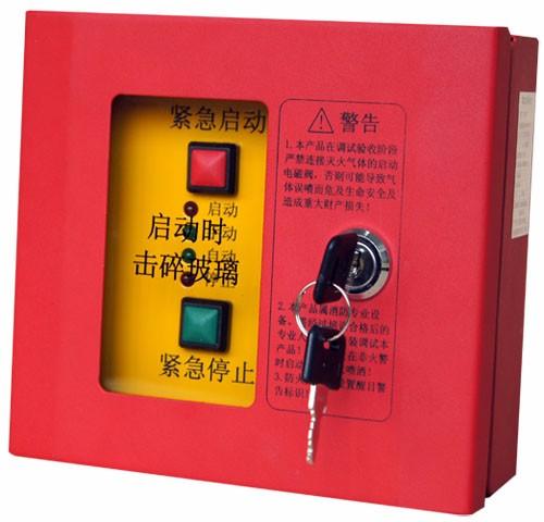 陕西泰和安消防报警设备供应,气体灭火装置,紧急起停按钮TX3157