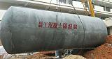 晨工預製混凝土隔油池質保60年預製混凝土隔油池就選晨工;
