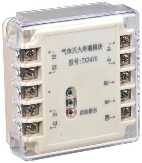 陕西泰和安气体灭火控制装置,气体灭火终端模块 型号:TX3470型