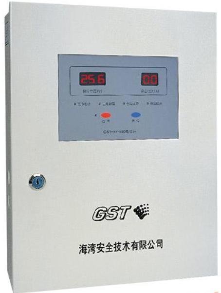 西安海湾消防,火灾报警设备电源,GST-DY-100智能电源箱
