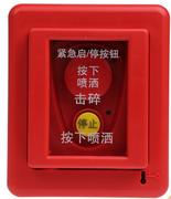 陕西海娃气体灭火系统控制,GST-LD-8318紧急启停按钮