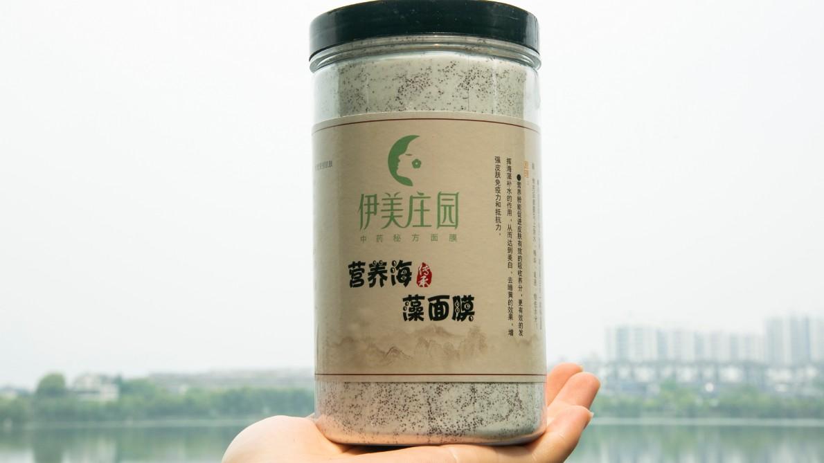 营养海藻面膜伊美庄园中药面膜代理