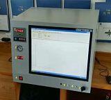 天然气专用型SP-7890天然气热值分析仪;