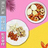 广东 红枣枸杞姜茶 冻干红枣片水果茶冲泡生姜片批发代工
