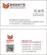 知识产权服务、高企培育、两化融合贯标、全国400电话办理。;