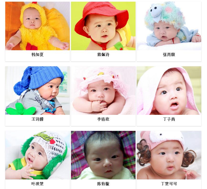 如何给双胞胎名字?西安宝宝起名公司祈福堂猪宝宝起名
