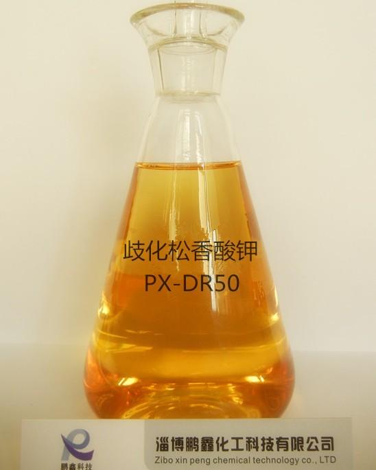 歧化松香酸钾厂家供应歧化松香酸钾橡胶乳化剂歧化松香酸钾沥青乳化剂