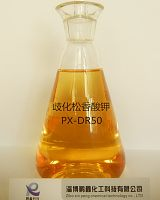 歧化松香酸钾厂家供应歧化松香酸钾橡胶乳化剂歧化松香酸钾沥青乳化剂;