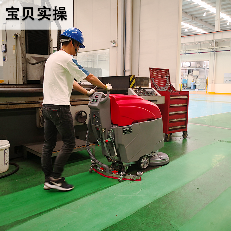 江苏扬州凯达仕手推式洗地机小型电瓶式写字楼洗地机QX3