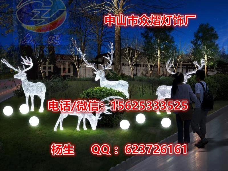 定制非标造型灯 灯光节图案灯 圣诞节装饰灯 礼盒造型灯