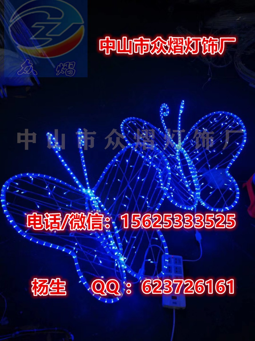 2020古镇 梦幻灯光节 企鹅造型灯 仙女灯 长颈鹿装饰灯