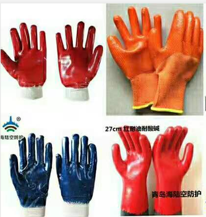 青岛海陆空劳保手套生产厂家,厂家直销,价格低廉