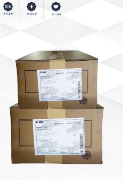 巴斯夫 抗氧剂 Irganox1035 原装进口 上海现货