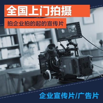 东莞上门拍摄电商产品 静物广告 商业工业拍照 宣传短片