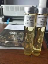 遼寧阿姆科潤滑科技玖玖資源站 合成導熱油;