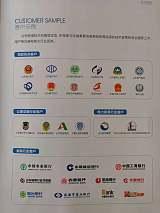 菏泽信息安全等保测评公司 权威专业