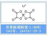 普华锂电池用双草酸硼酸锂(LiBOB)_CAS号 244761-29-3;