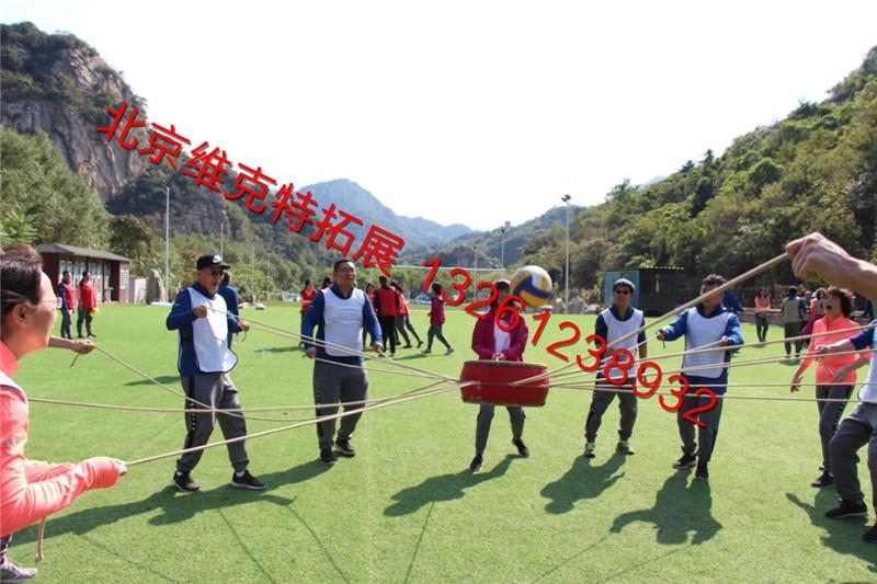 团队凝聚力拓展+百泉山景区+团队桌餐一日行程
