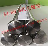 上海栢爾斯道弗不銹鋼緊固件長期供應現貨可發