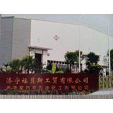 济宁福贝斯专业生产工业润滑油厂家批发供应合成齿轮油