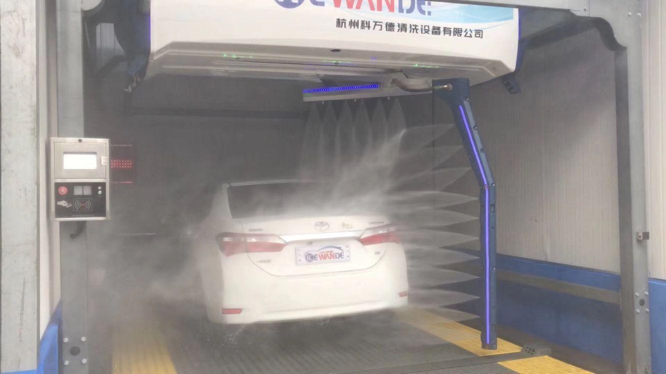 杭州全自動洗車機 科萬德洗車設備廠家直銷 無接觸電腦智能