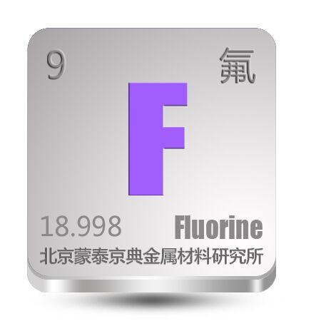 氟化钇YF3 高纯氟化物