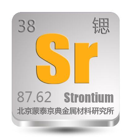 氟化锶SrF2 高纯氟化物