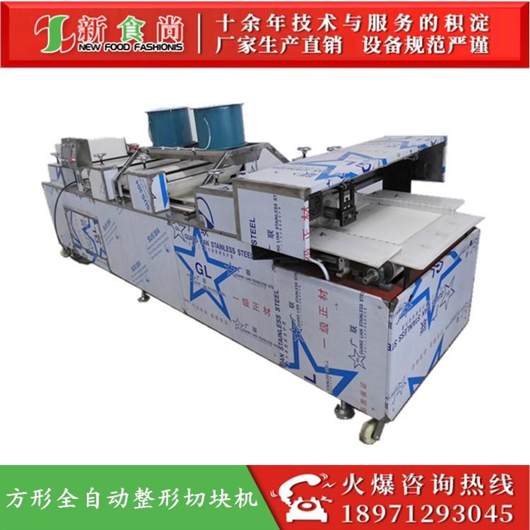 瓜子糖切块机价格超低 新款可调节全电脑程控切块机在哪可以买到