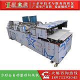 電腦程控切塊機 大型自動生產設備