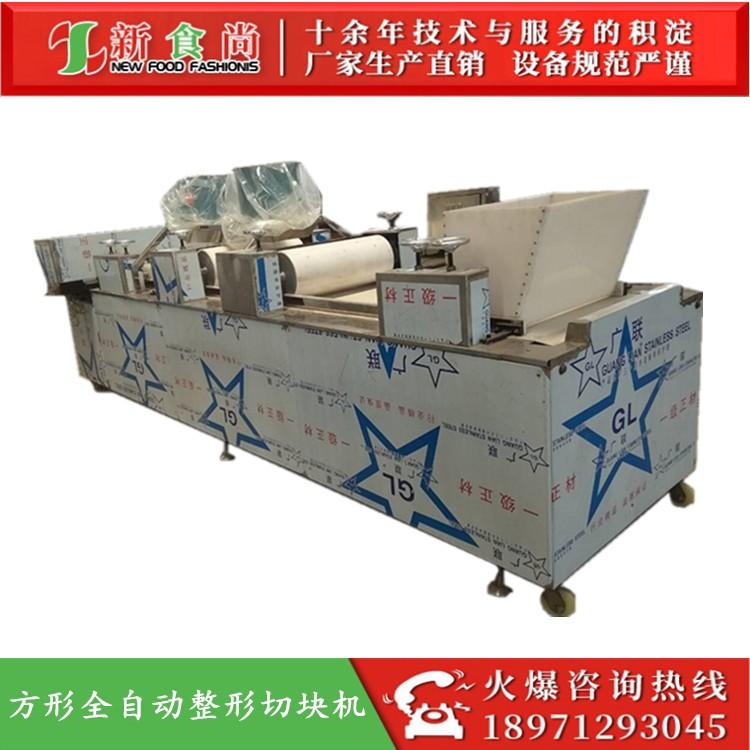 武汉哪里有价位合理的花生糖方形电脑切块机