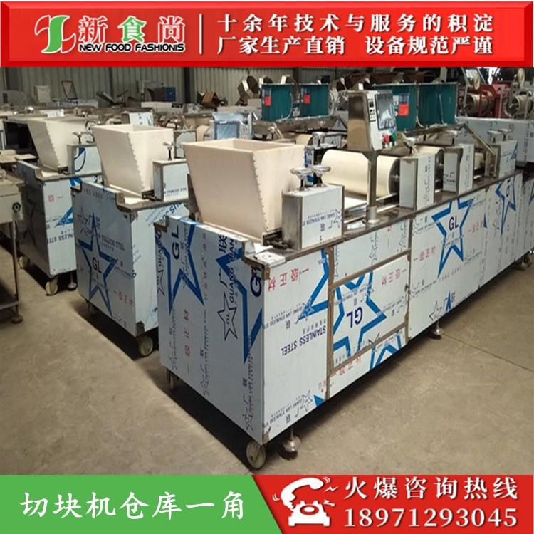 花生糖切块机:武汉哪里有卖耐用的沙琪玛方形自动整形切块机