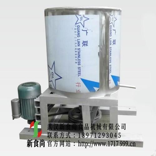 武汉品牌好的新食尚小型脱油机供销——广西脱油机