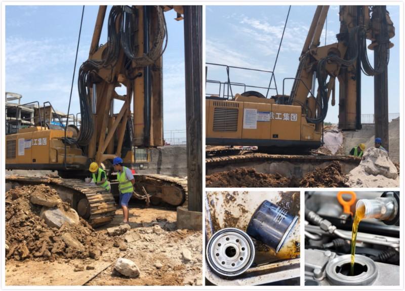出售苏浙区域徐工旋挖钻机,不按时换旋挖机油的坏处