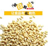 大豆分离蛋白颗粒 运动能量棒类产品用谷物颗粒 食品级;